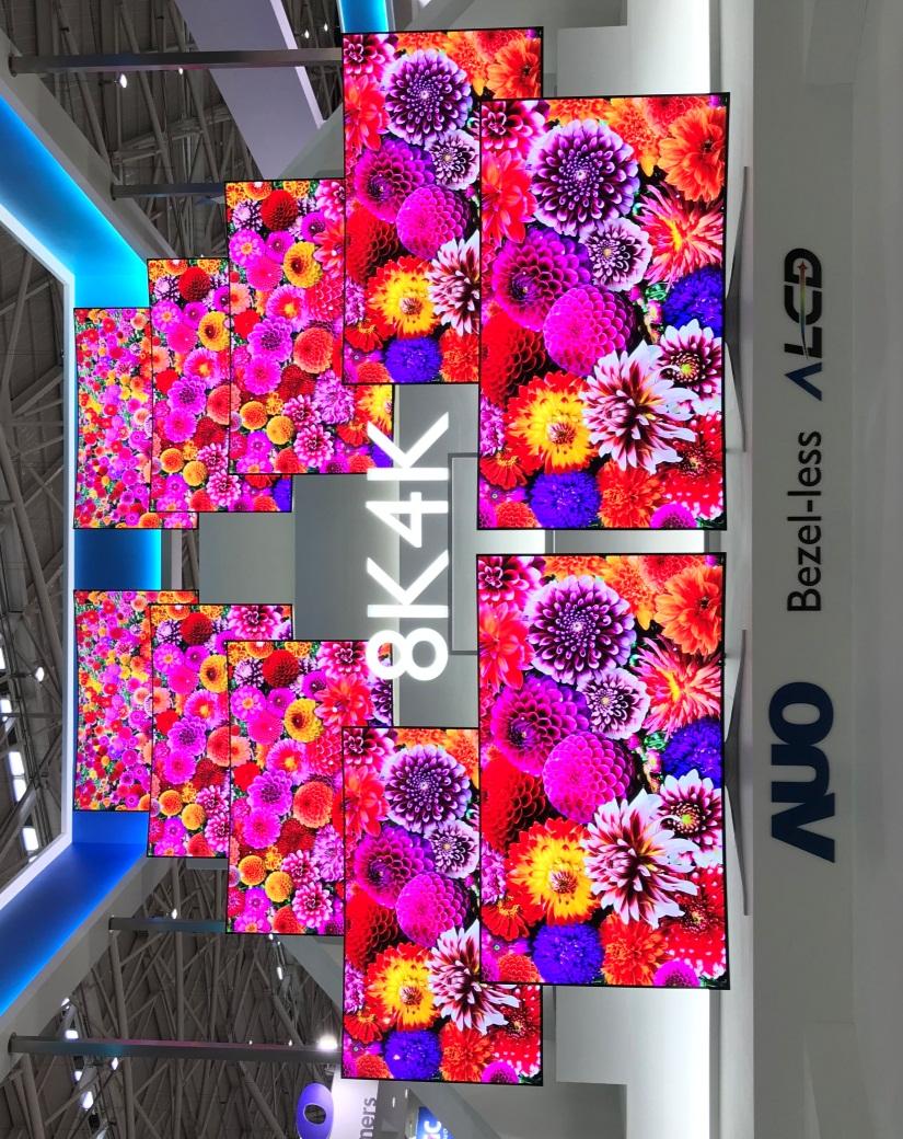▲友達光電於「Touch Taiwan 2018」展示8K面板。