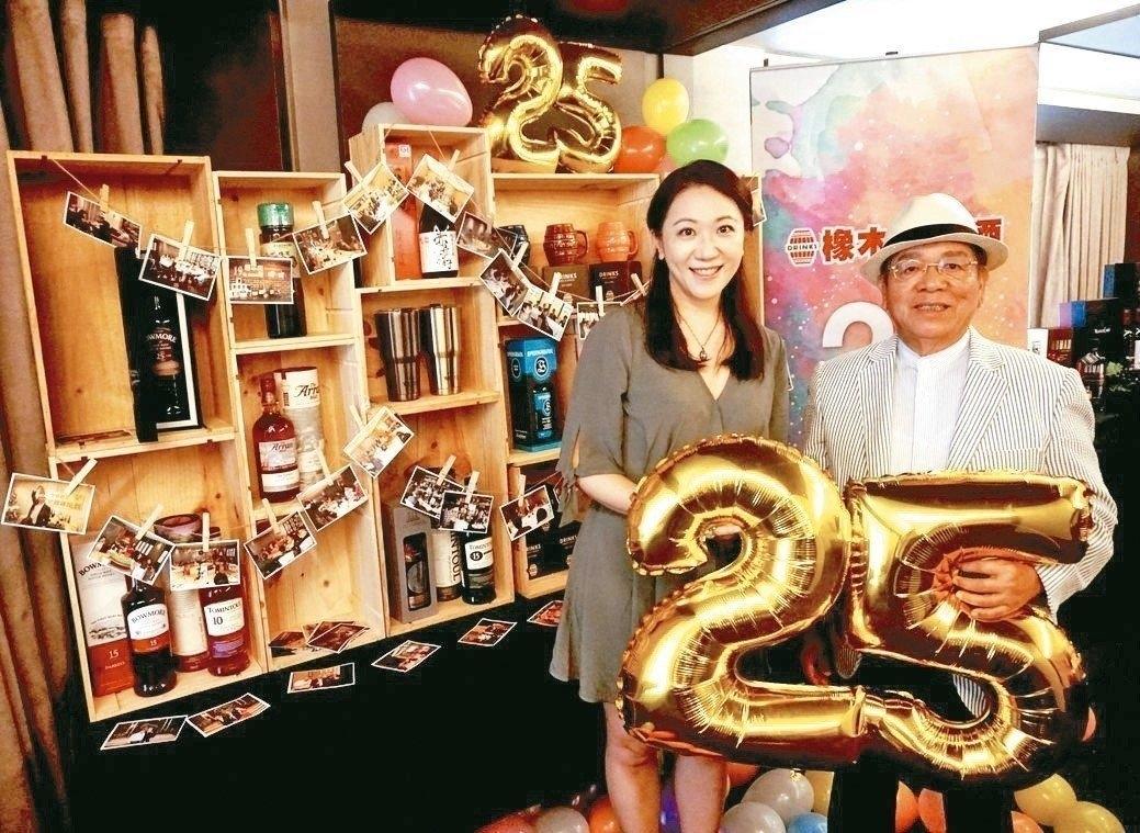 ▲橡木桶洋酒董事長陳春安(右)和總經理袁德珮(左)於橡木桶25週年慶合影。