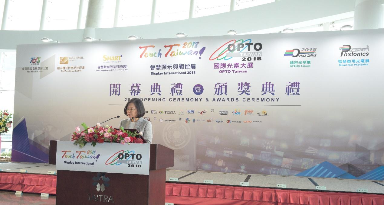 ▲蔡總統於8/29展覽開幕典禮致詞。