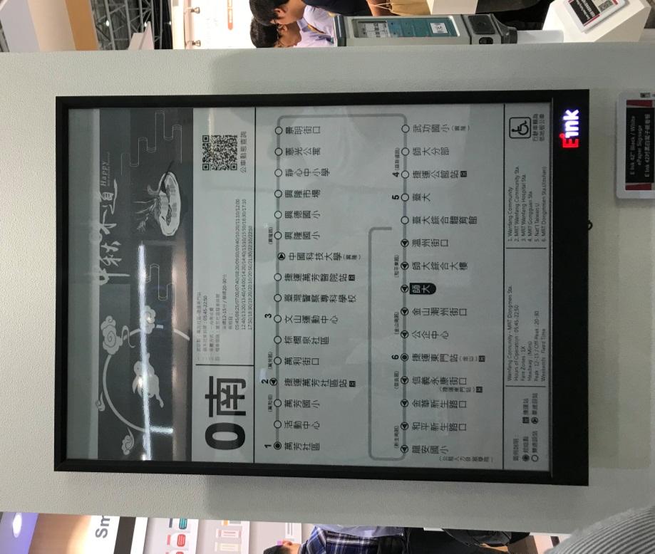 ▲元太科技於「Touch Taiwan 2018」展示電子紙於智慧交通場域應用情境。
