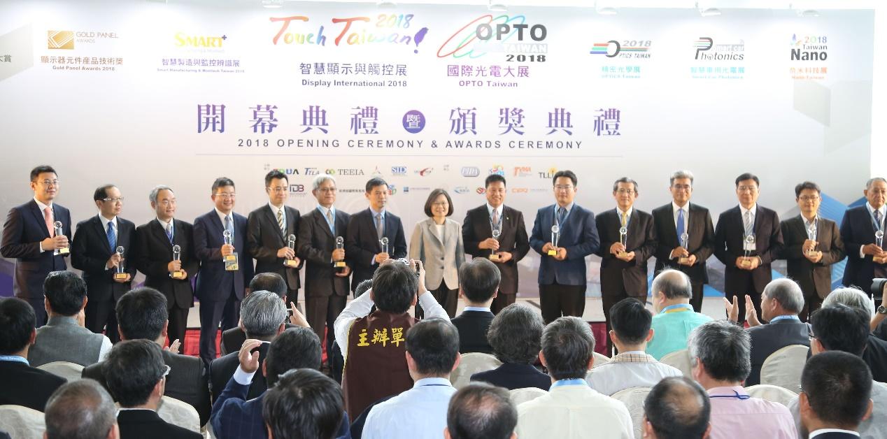 ▲蔡總統擔任「2018顯示器元件產品技術獎」頒獎人。