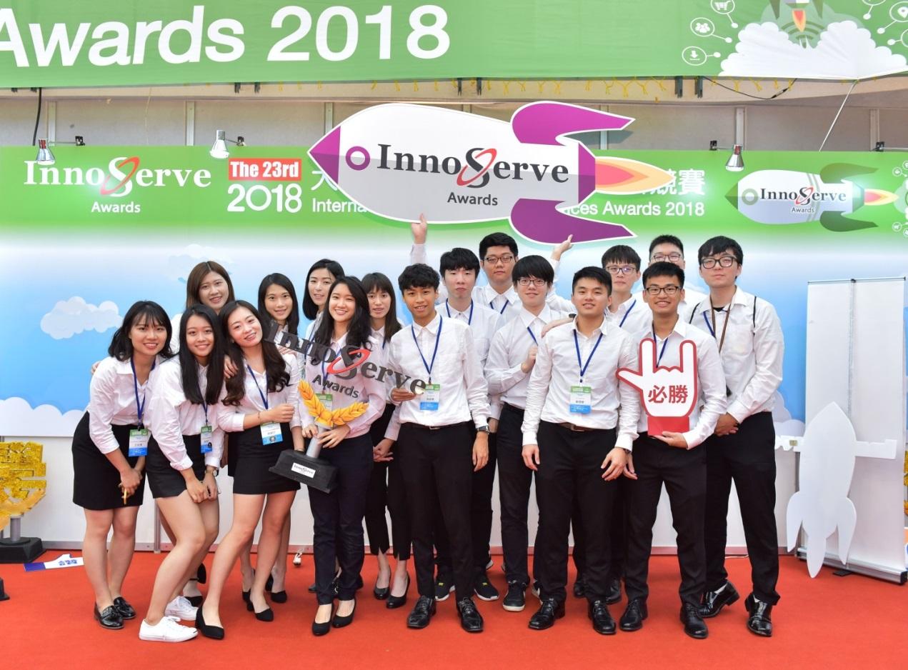 InnoServe競賽~發掘校園科技之星,產學共創新未來
