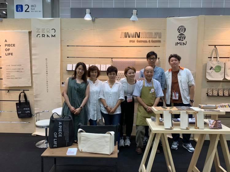 ▲原印文創2016年至東京文具紙製品展ISOT參展,開始與日本藝術經紀公司合作。