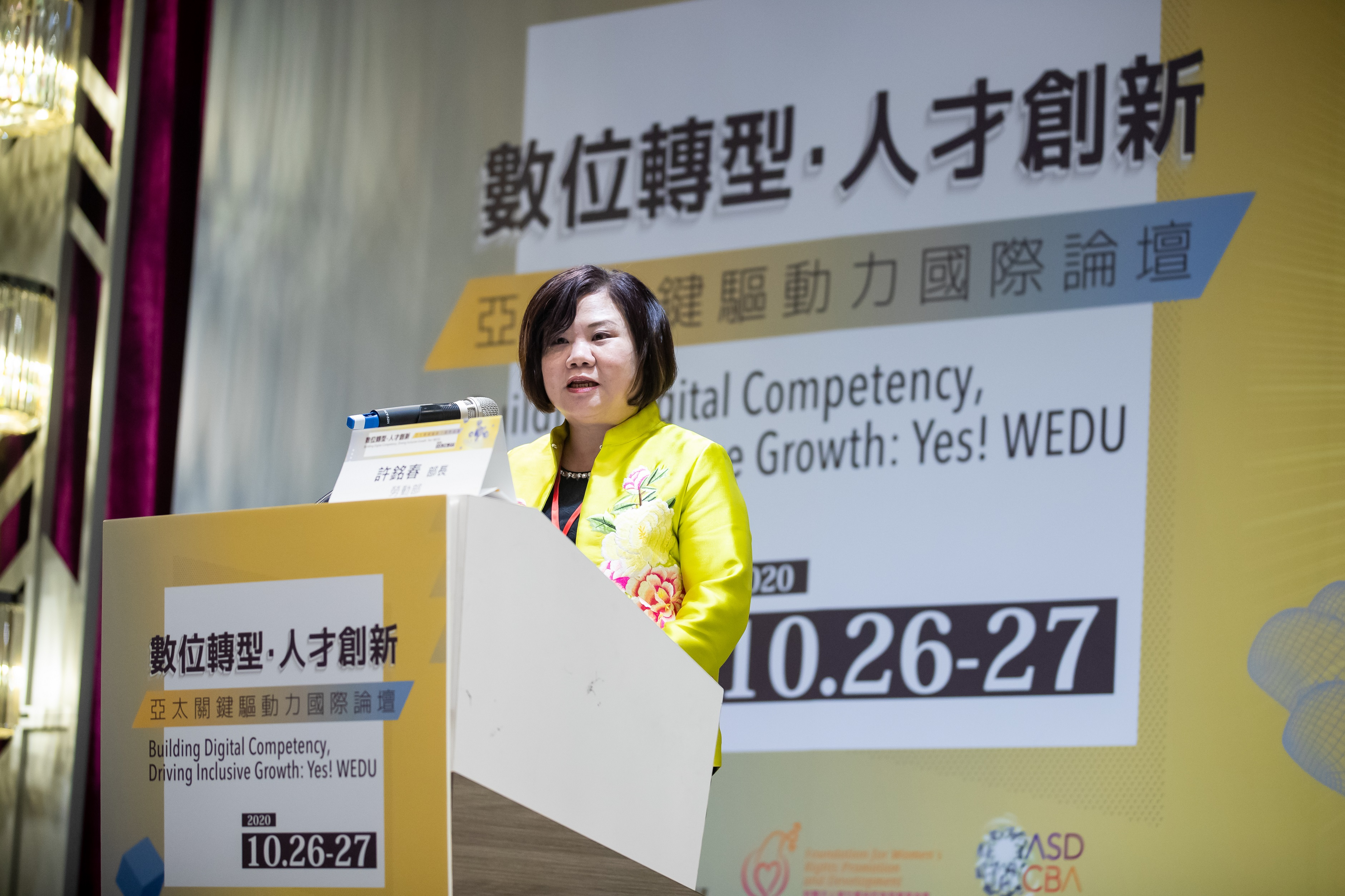 ▲(附照2)_勞動部部長許銘春受邀開幕致詞。