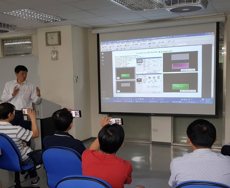 ▲桃分署-ProFace人機介面所屬編輯軟體-GP-Pro EX的介面設定及操作教學
