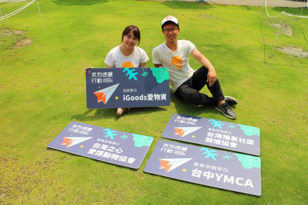 艾谷思享創(股)公司創辦人邱珮瑜(左)