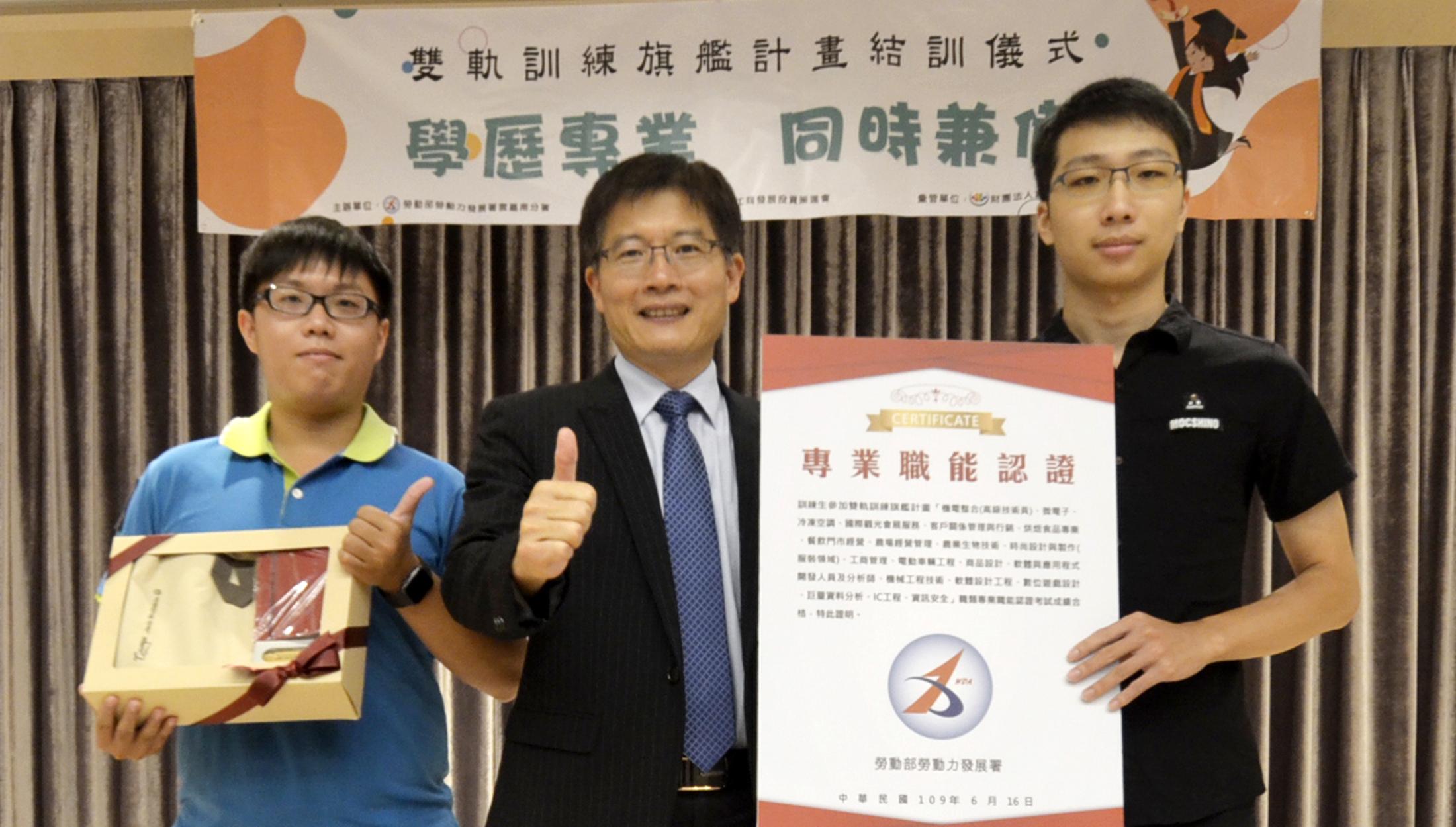黃偉軍(左)、黃禹仁(右)畢業後皆獲企業留任,分署長劉邦棟(中)給讚肯定。
