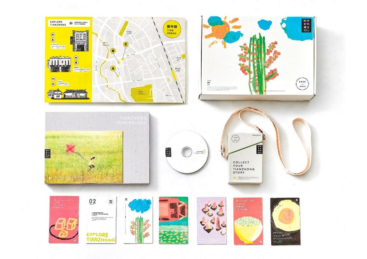 2020台灣新一代設計人才之創意趨勢
