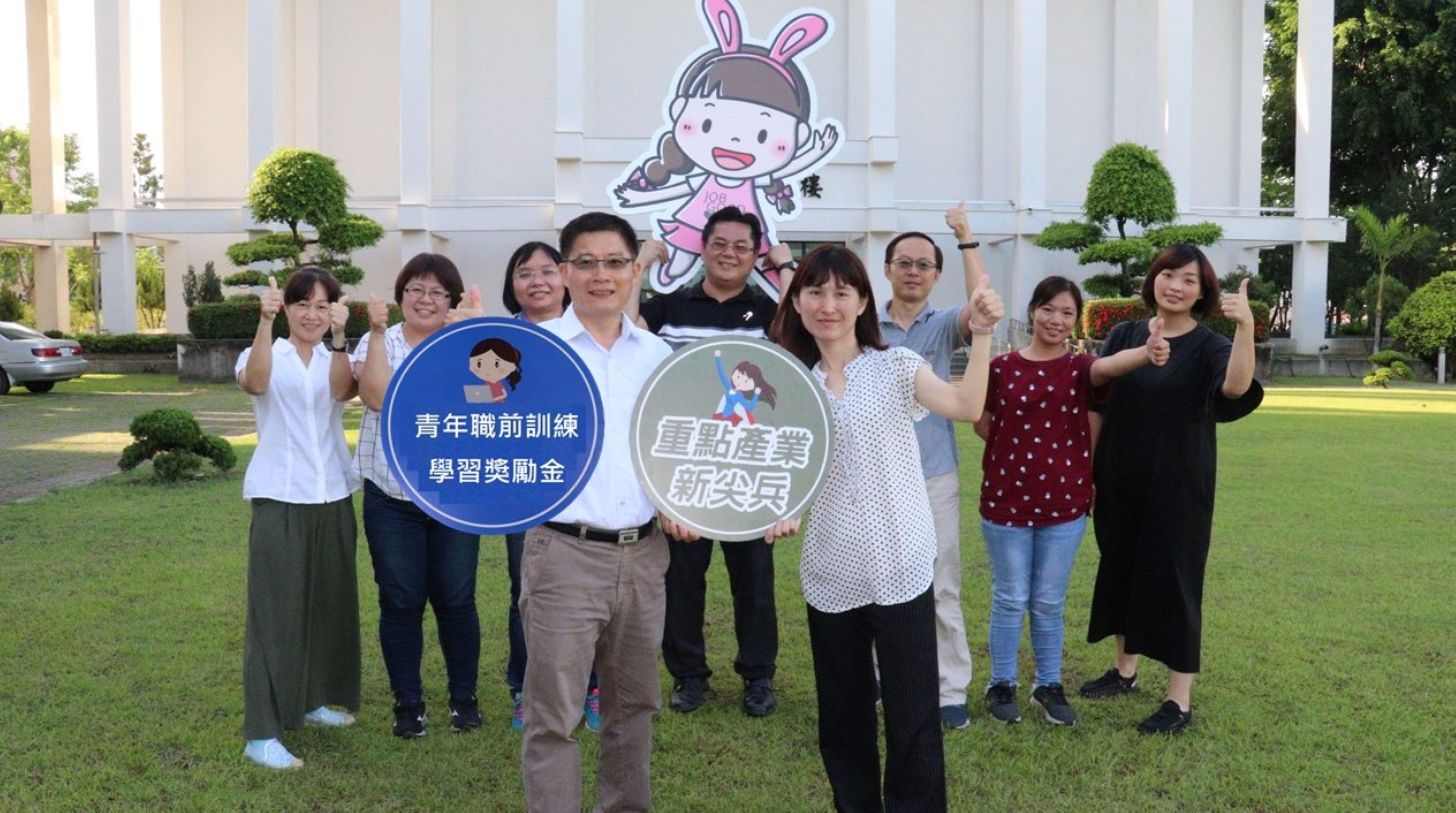 勞動部青年職訓獎勵金最高9.6萬 雲嘉南逾100課程可報名