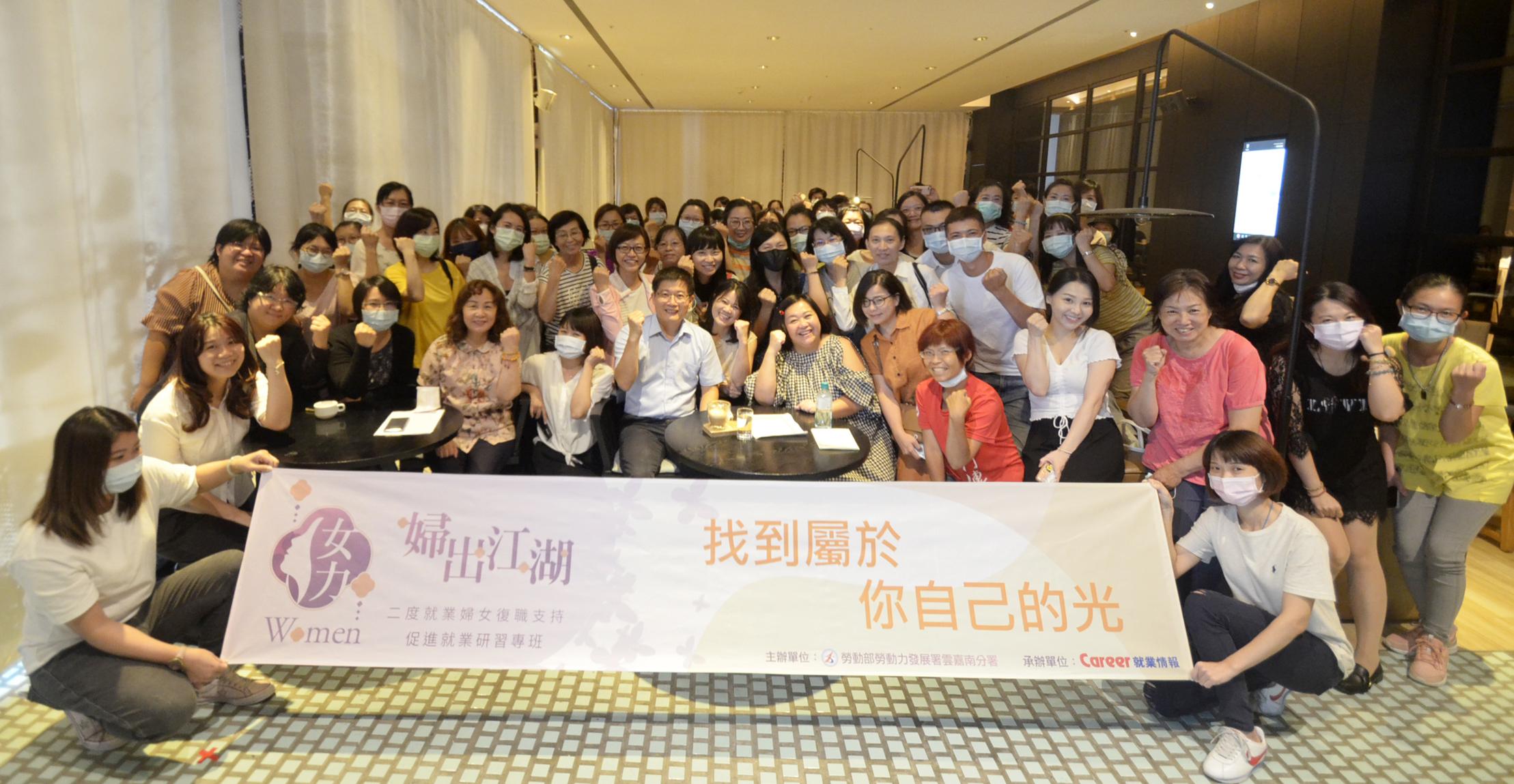 ▲雲嘉南分署將於3月3日(三)下午1點30分在台南老爺行旅舉辦「解鎖飯店房務工作大小識」講座,歡迎報名參加。