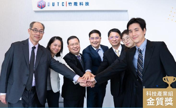 竹陞科技榮獲經濟部第19屆新創事業獎金質獎