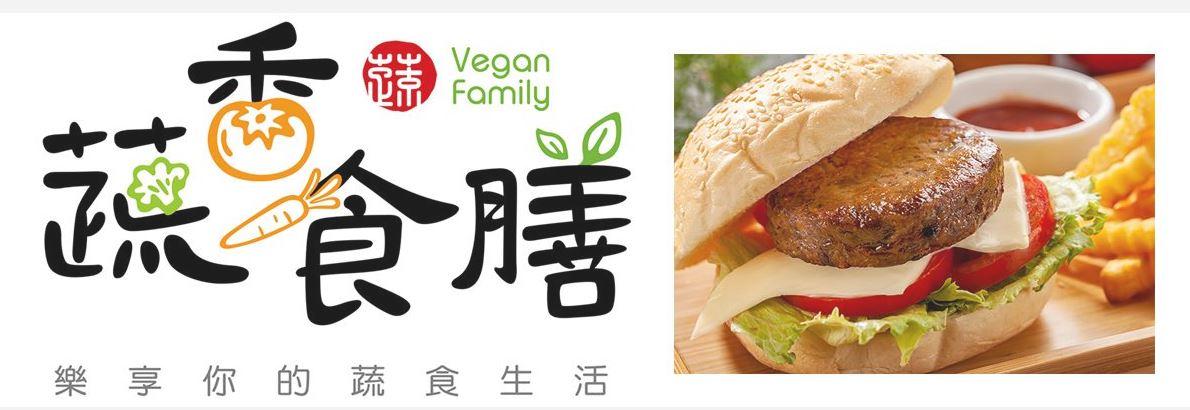 ▲林小姐自創植物肉品牌內銷